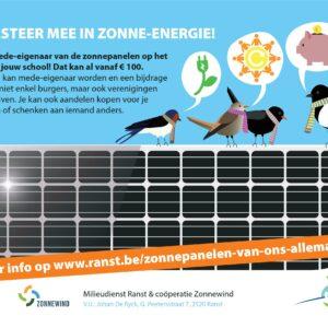 Word mede-eigenaar van de zonnepanelen op het dak van jouw school!